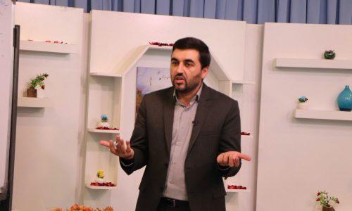 مدرسه تابستانی - مرکز نوآوری - دانشگاه امام صادق (ع)
